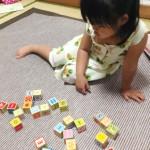 愛優花ちゃん 4歳