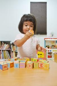 風椛ちゃん 2歳6ヵ月
