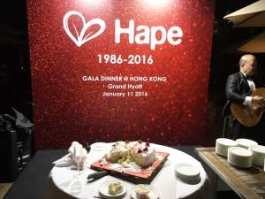ハペ社30周年の記念レセプション。
