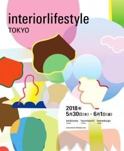 interiorlifestyle2018_blog